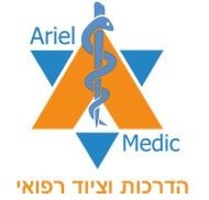 לוגו אריאל מדיק